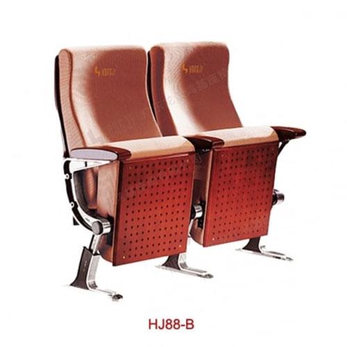 Mẫu ghế hội trường cao cấp nhập khẩu giá rẻ HJ88B