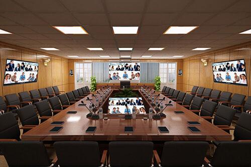 Phòng họp trực tuyến là gì?