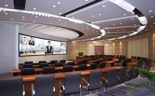 Ánh sáng trong phòng họp